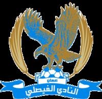 Al-Faisaly Sports Club of Amman