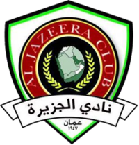Al-Jazeera Club of Amman