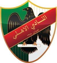 Al-Ahli Sports Club of Amman