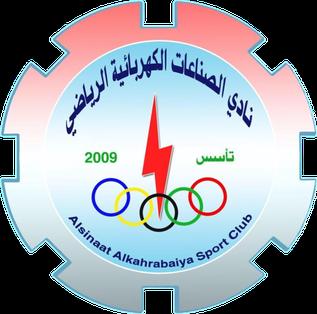 Al Sinaat Al Kahrabaiya