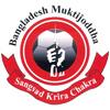 Muktijoddha Sangsad