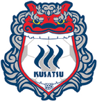 Thespa Kusatsu