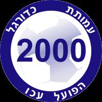 Hapoel Acre Football Club