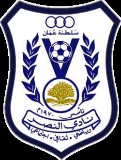 Al-Nasr Sports, Cultural and Social Club