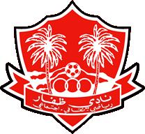 Dhofar Sports, Cultural, and Social Club