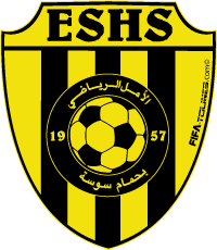 Espoir sportif de Hammam Sousse