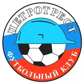 Football Club Petrotrest Saint Petersburg