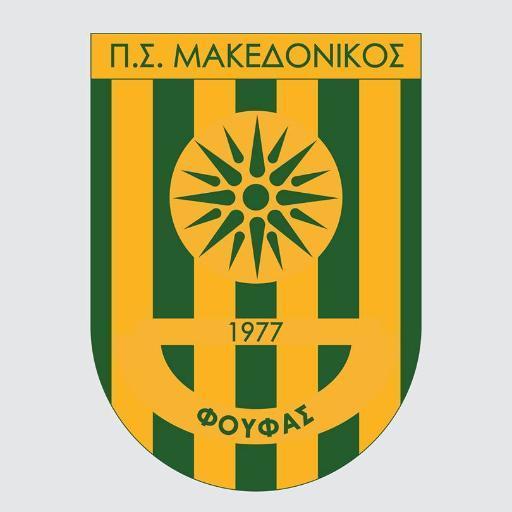 PS Makedonikos Foufas