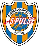 Shimizu Shizuoka Pulse
